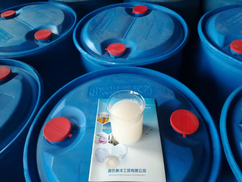 消泡剂SPA-202