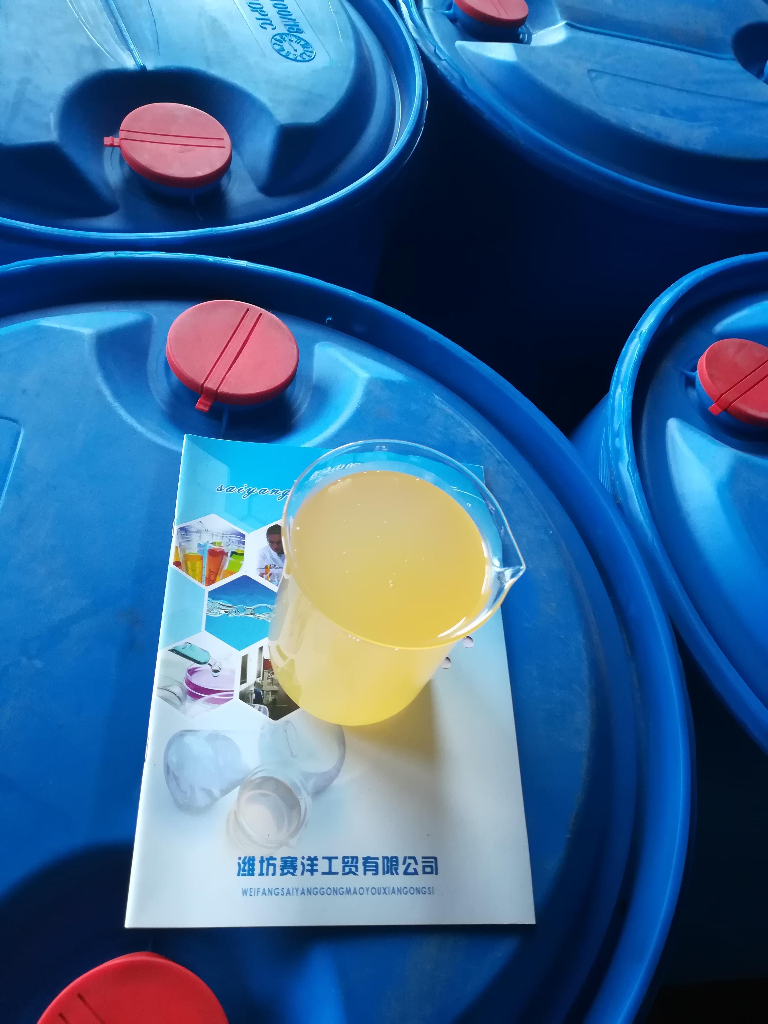 SY-1010水性非硅消泡剂