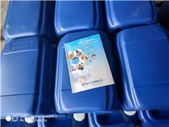 水性涂料乳液型消泡剂