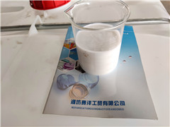 清洗剂消泡剂
