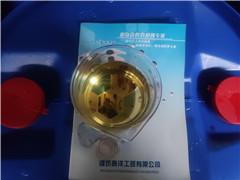 聚醋酸乙烯酯消泡剂